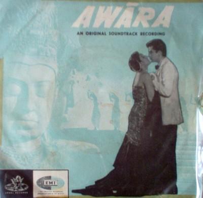 Ep-Awaara